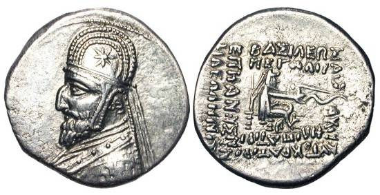 Ancient Coins - PARTHIA. Orodes I, 90-80 BC.  AR Drachm (4.01 gm).  Draped bust in diademed tiara / Archer seated holding bow.  Sell.31.6.  aXF.