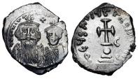 Ancient Coins - BYZANTINE EMPIRE.  Constans II, 641-668 AD.  AR Hexagram.