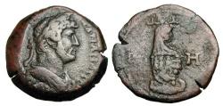 Ancient Coins - ROMAN EGYPT.  Hadrian, 117-138 AD.  Æ Diobol.