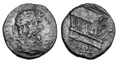 Ancient Coins - Heliopolis.  Septimius Severus, 193-211 AD.  Æ24.