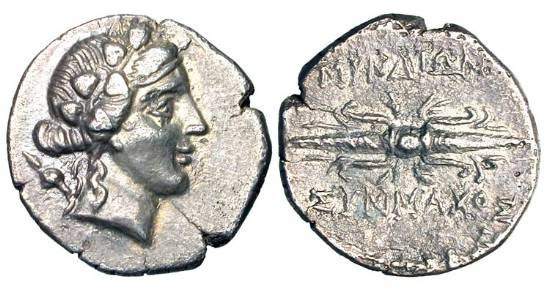 Ancient Coins - CARIA, Myndos.  II-I Centuy BC.  AR Hemidrachm (2.15 gm).  Ivy wreathed head of Dionysus / Thunderbolt.  SNG.Fin.241v. Toned VF+.   Rare.
