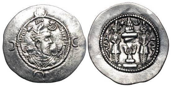Ancient Coins - SASANIAN EMPIRE.  Khusru I, 531-579 AD.  AR Drachm (4.13 gm), Nahr-Tire, yr. 30.  Crowned draped bust / Fire-altar with attendants.  Göbl.196.  Toned aXF.