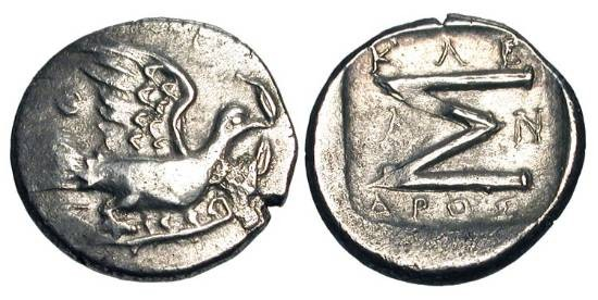Ancient Coins - SIKYONIA, Sikyon.  I Century BC.  AR Hemidrachm (2.14 gm).  Dove flying / Large Sigma in shallow incuse square.  BCD.342v.  aXF.