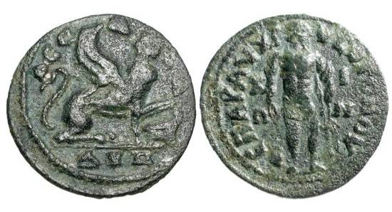 Ancient Coins - IONIA, Chios.  150-268 AD..  Æ 2 Assaria (5.50 gm).  Seated sphinx / Standing hero. SNG.Cop.1663  (magistrate).  VF, green black patina.  Rare.