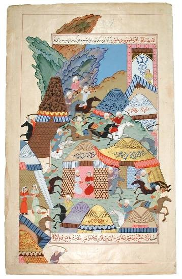 World Coins - lluminated Persian Manuscript Page.  Page and calligraphy ca. 1750, hand-painted minature added later.  Mounted warriors with scimtars riding through a tent camp. …