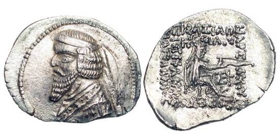 Ancient Coins - PARTHIA.  Phraates III, 70-57 BC.  AR Drachm (3.86 gm) of the Court mint Ekbatana.  Diademed draped bust / Archer seated holding bow.  Sh.170v.  Sell.38.7.  XF.