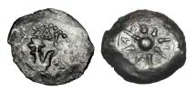 JUDAEA.  Alexander Jannaeus, 103-76 BC.  AE Prutah
