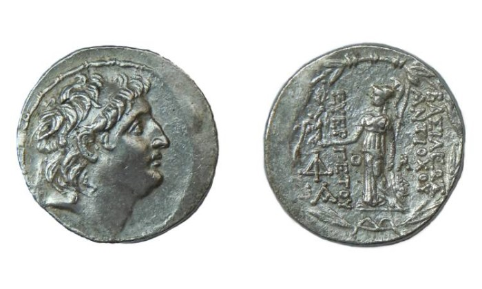 Ancient Coins - ANTIOCHOS VII KING OF SYRIA