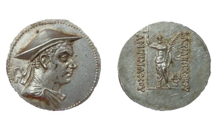 Ancient Coins - ANTIMACHOS I KING OF BACTRIA