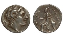 Ancient Coins - LYSIMACHUS KING OF THRACE