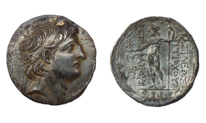 Ancient Coins - ANTIOCHOS VIII GRYPOS