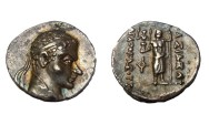 Ancient Coins - AGATHOCLES KING OF BACTRIA