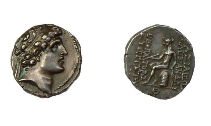 Ancient Coins - ALEXANDER I BALAS KING OF SYRIA