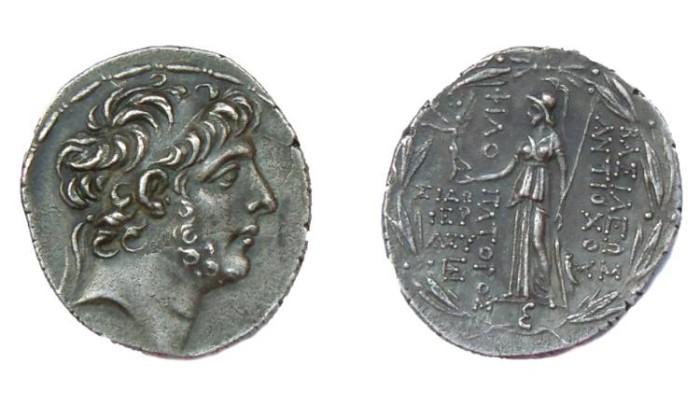Ancient Coins - ANTIOCHOS IX CYZICENUS KING OF SYRIA