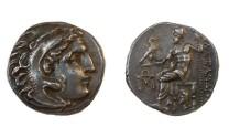 Ancient Coins - ALEXANDER III MACEDONIAN KINGDOM