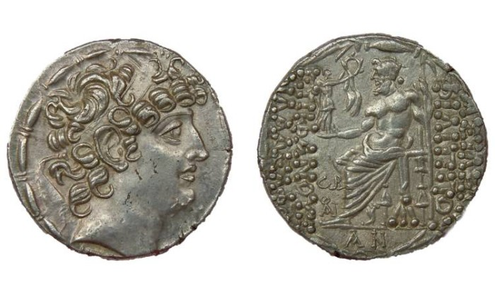 Ancient Coins - PHILIP I PHILADELPHUS KING OF SYRIA