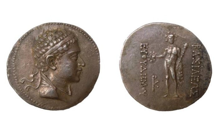 Ancient Coins - EUTHYDEMOS II KING OF BAKTRIA
