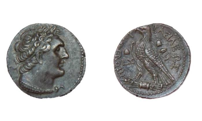 Ancient Coins - PTOLEMY VI PHILOMETOR