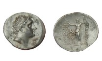 Ancient Coins - NIKOMEDES II  KING OF BITHYNIA