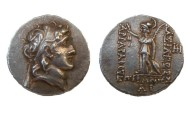 Ancient Coins - ARIARATHES VI