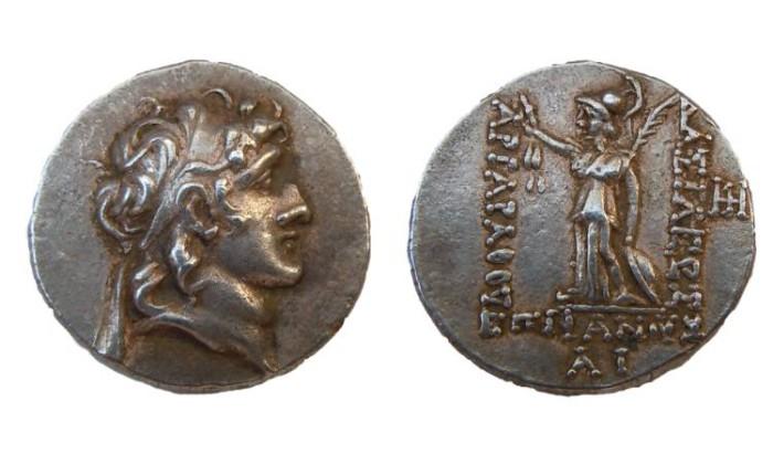 Ancient Coins - ARIARATHES VI