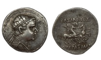 Ancient Coins - EUKRATIDES 1