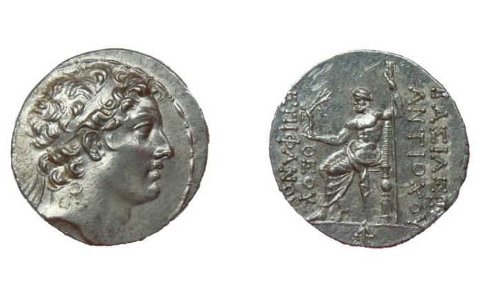 Ancient Coins - ANTIOCHOS IV THEOS EPIPHANES KING OF SYRIA