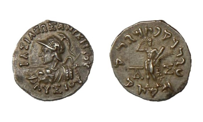 Ancient Coins - LYSIAS KING OF BACTRIA