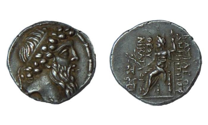 Ancient Coins - DEMETRIOS II NIKATOR