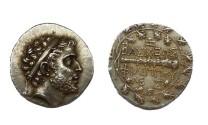 Ancient Coins -  PHILLIP V KING OF MACEDONIA
