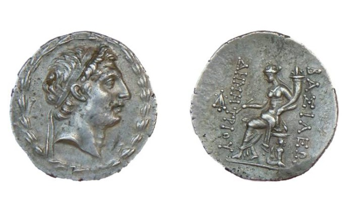 Ancient Coins - DEMETRIOS I SOTER KING OF SYRIA