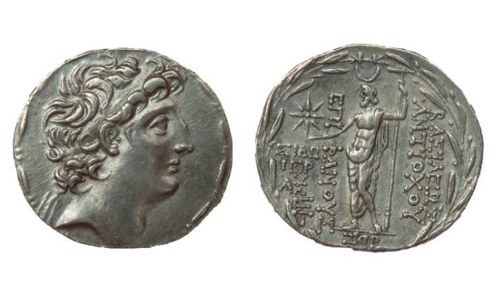 Ancient Coins - ANTIOCHOS VIII GRYPOS KING OF SYRIA