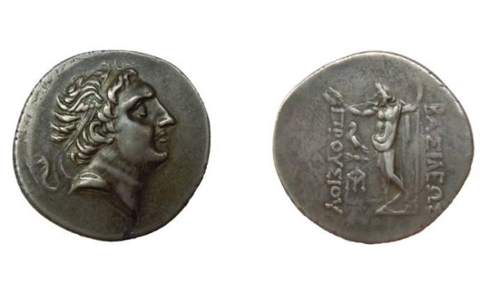 Ancient Coins - PRUSIAS II CYNEGUS KING OF BITHYNIA