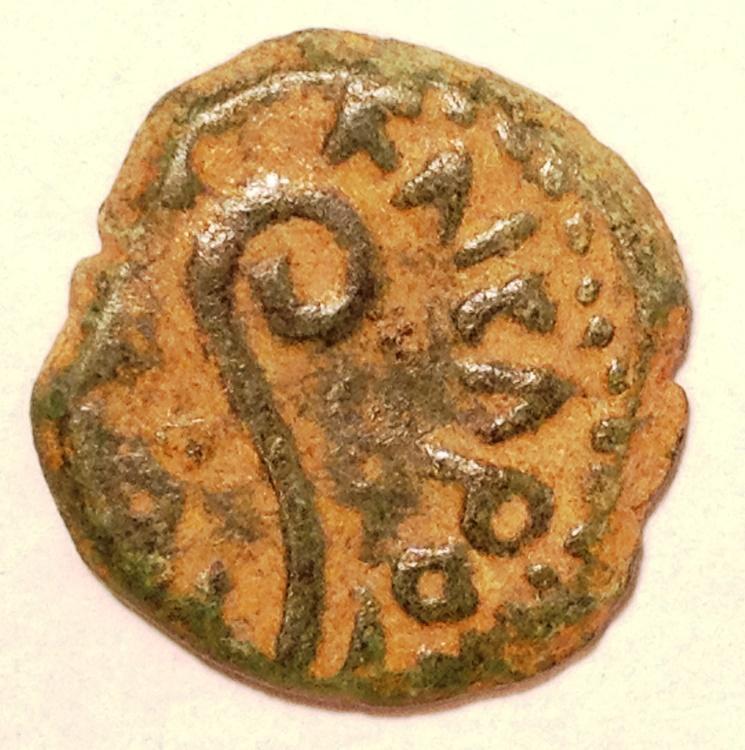 Ancient Coins - Pontius Pilatus, 26 - 36 AD, Bronze Prutah
