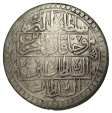 Ancient Coins - Selim III, Year 4 = 1792 AD