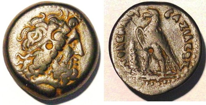 Ancient Coins - PTOLEMAIC KINGS of EGYPT. Ptolemy II Philadelphos, 285 – 246 BC. Æ Tyre mint.