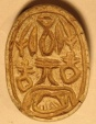 Ancient Coins - A Canaanite Scarab, 17th-16th century BC