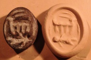 Ancient Coins - An Iron Age Brown Stone Seal Depicting a Capride and a Human Figure, 9th century BCE