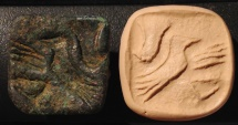 Ancient Coins - An Iron Age Bronze Seal Depicting a Flying Bird, ca. 8th-7th century BCE