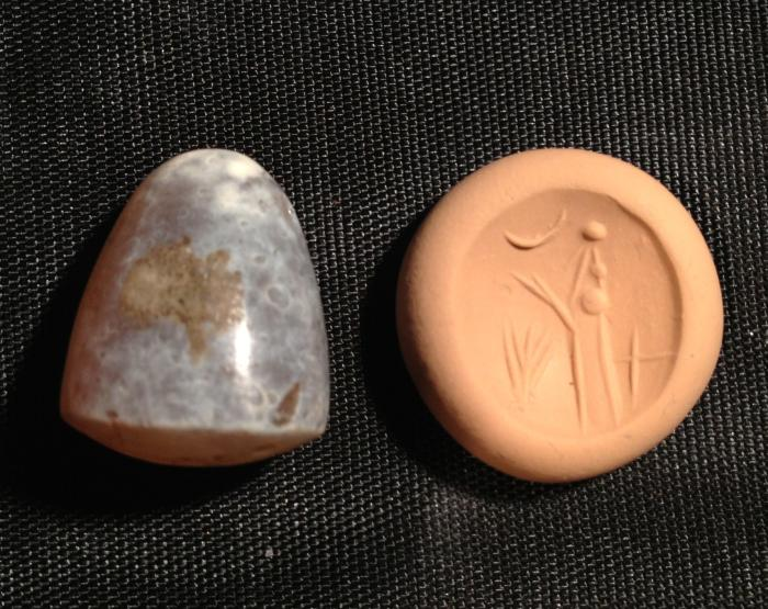 Ancient Coins - A Babylonian Chalcedony Seal