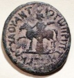 Ancient Coins - Sussita, Hippos, Marcus Aurelius, 161 - 180 CE
