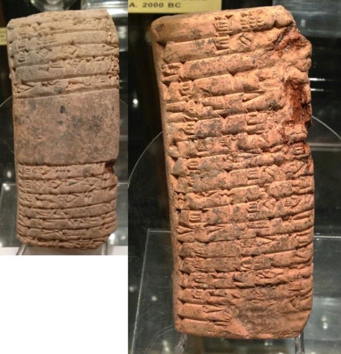 Ancient Coins - STOLEN !! - Cuneiform Clay Tablet, ca. 2068 BCE