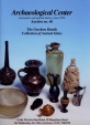 Ancient Coins - Auction Catalog of Ancient Glass
