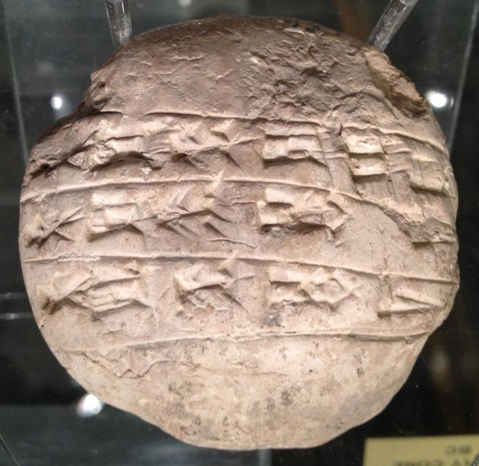Ancient Coins - Cuneiform Clay Tablet, ca. 1800 BCE