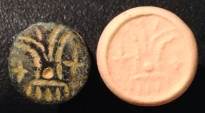 Ancient Coins - An Iron Age Bronze Seal Cast as a Pendant, Depicting a Plant on an Altar, ca. 8th-7th century BCE