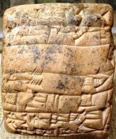Ancient Coins - Cuneiform Clay Tablet, ca. 2028 BCE