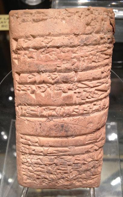 Ancient Coins - Cuneiform Clay Tablet, ca. 2032 BCE