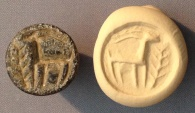 Ancient Coins - An Iron Age IIa Conoid Brown Stone Seal, 10th-9th century BCE