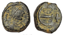 Ancient Coins - Justinian I.527-565. Æ Pentanummium
