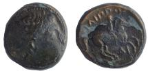 Ancient Coins - Kings of Macedon. Philip II. 359-336 BC. Æ Unit
